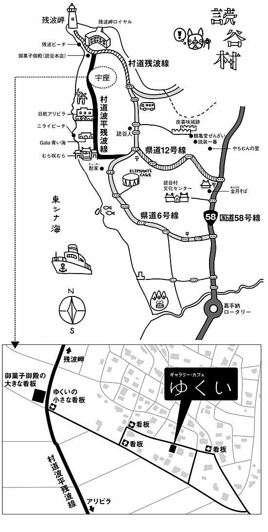 yukui map.jpg